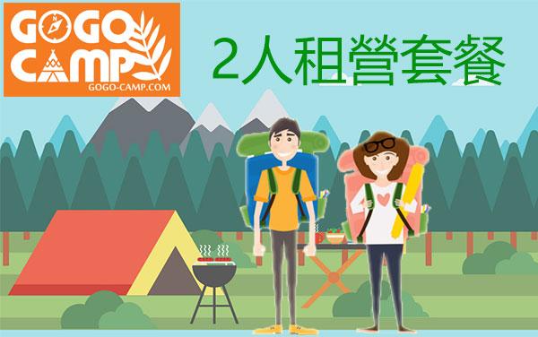 香港競技場 HK Battle Stadium | 白泥生態保育農莊 | 白泥教育部落 | 露營