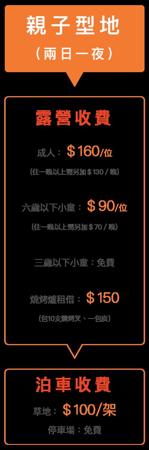 香港競技場 - Party,Team Building,領袖訓練,激箭,攻防箭,泡泡足球,場地租借,露營,生日派對,聯誼聚會,攝影場地,節日慶典,公司活動